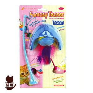 ファンタジー・ティーザー フット ブルー ファンタジーワールド ▼w ペット グッズ 猫 キャット おもちゃ