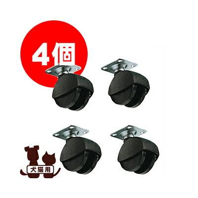 ferplast ファープラスト アトラス 40 車輪 4個入り ブラック ファンタジーワールド ▼w ペット グッズ 犬 ドッグ 猫 キャット キャリー タイヤ