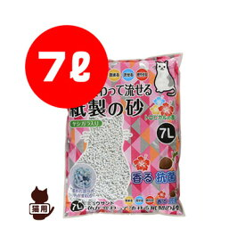 クリーンミュウ ミュウサンド 色が変わって流せる紙製の砂 7L シーズイシハラ ▼a ペット グッズ 猫 キャット トイレ 猫砂