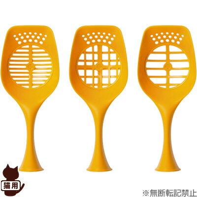 ☆OPPO Scoop オッポ スクープ オレンジ テラモト ▽b ペット グッズ 猫 キャット 猫砂 スコップ