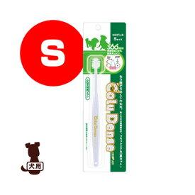 ☆JANP コロデンス 360℃歯ブラシ S ジャンプ ▼g ペット グッズ 犬 ドッグ 歯磨き デンタルケア