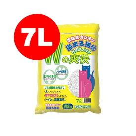 あす楽対応 トフカスパイン 7L ペグテック▼a ペット グッズ キャット トイレ 猫砂