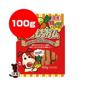 おいしいもちもちガム 18の野菜+チーズ 100g 九州ペットフード ▼a ペット フード 犬 ドッグ おやつ 国産
