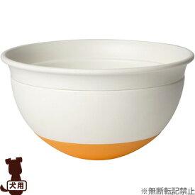 ☆OPPO FoodBall open オッポ フードボール オープン オレンジ テラモト ▼g ペット グッズ 犬 ドッグ 食器