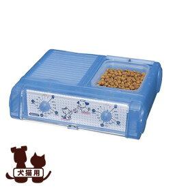ペット自動給餌器 わんにゃんぐるめ クリアブルー 山佐時計計器 ▼a ペット グッズ 犬 ドッグ 猫 キャット