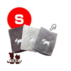 ☆クイックドライタオル S MO[モカ] フレックス販売 ▽b ペット グッズ 犬 ドッグ 猫 キャット
