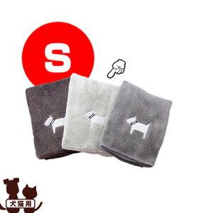 ☆クイックドライタオル S BE[ベージュ] フレックス販売 ▽b ペット グッズ 犬 ドッグ 猫 キャット