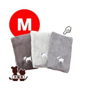 ☆クイックドライタオル M MO[モカ] フレックス販売 ▽b ペット グッズ 犬 ドッグ 猫 キャット