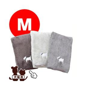 ☆クイックドライタオル M BR[ブラウン] フレックス販売 ▽b ペット グッズ 犬 ドッグ 猫 キャット