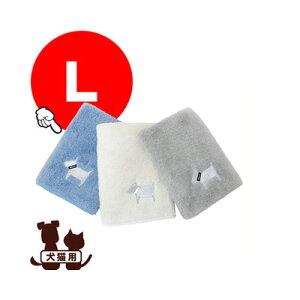 ☆クイックドライタオル L BL[ブルー] フレックス販売 ▽b ペット グッズ 犬 ドッグ 猫 キャット