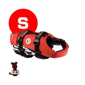■EZYDOG イージードッグ DFDスタンダード S レッド 新東亜交易 ▼g ペット グッズ 犬 ドッグ アクセサリー フローティングジャケット