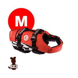 ■EZYDOG イージードッグ DFDスタンダード M レッド 新東亜交易 ▼g ペット グッズ 犬 ドッグ アクセサリー フローティングジャケット