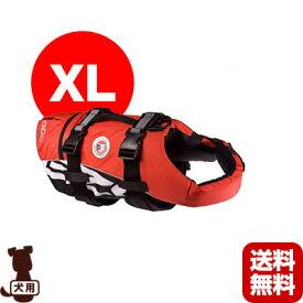 送料無料・同梱可 ■EZYDOG イージードッグ DFDスタンダード XL レッド 新東亜交易 ▼g ペット グッズ 犬 ドッグ アクセサリー フローティングジャケット