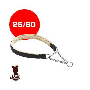 ferplast ファープラスト デイトナ CSS 25/60 ブラック ファンタジーワールド ▼w ペット グッズ 犬 ドッグ アクセサリー 首輪 チェーン ハーフチョーク