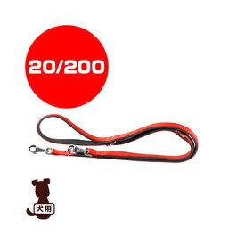 ferplast ファープラスト デイトナ GA 20/200 レッド ファンタジーワールド ▼w ペット グッズ 犬 ドッグ アクセサリー リード