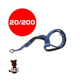 ferplast ファープラスト デイトナ GA 20/200 ブルー ファンタジーワールド ▼w ペット グッズ 犬 ドッグ アクセサリー リード