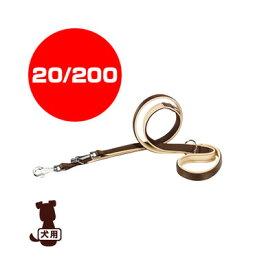 ferplast ファープラスト デイトナ GA 20/200 ブラウン ファンタジーワールド ▼w ペット グッズ 犬 ドッグ アクセサリー リード