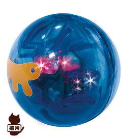 ferplast ファープラスト PA 5205 ファンタジーワールド ▼w ペット グッズ 猫 キャット おもちゃ