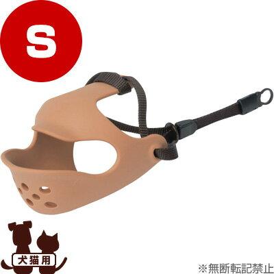 ☆OPPO quack face オッポ クァックフェイス S ライトブラウン テラモト ▽b ペット グッズ 犬 ドッグ 猫 キャット 口輪