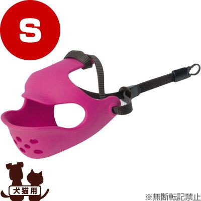 ☆OPPO quack face オッポ クァックフェイス S ピンク テラモト ▼g ペット グッズ 犬 ドッグ 猫 キャット 口輪