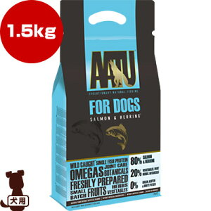 ☆AATU アートゥー サーモン ドッグ 1.5kg ▽b ペット フード 犬 ドッグ グレインフリー