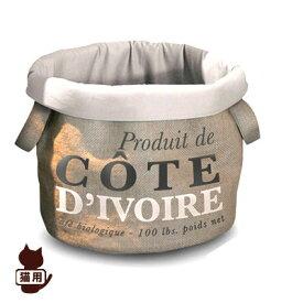 在庫セール △D&D ペットバッグ コーヒー COTE Europet Bernina ▼a ペット グッズ 猫 キャット ハウス
