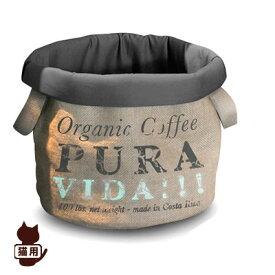 在庫セール D&D ペットバッグ コーヒー PURA Europet Bernina ▼a ペット グッズ 猫 キャット ハウス