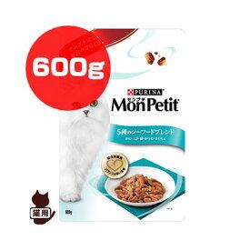ピュリナ [PURINA] モンプチ 5種のシーフードブレンド かに・えび・鯛・かつお・まぐろ味 600g ネスレ日本 ▼a ペット フード 猫 キャット 総合栄養食