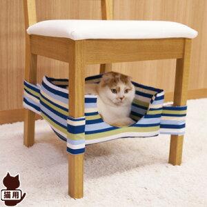 にゃんこの隠れ家ベッド ブルーストライプ ドギーマンハヤシ ▼a ペット グッズ 猫 キャット