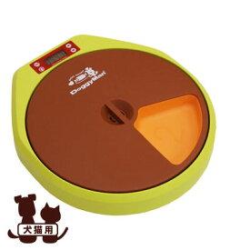 楽しいおるすばんボウル ドギーマンハヤシ ▼a ペット グッズ 犬 ドッグ 猫 キャット 自動給餌器