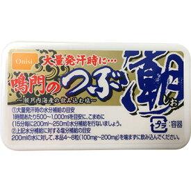 鳴門のつぶ潮 尾西食品 ▼ 防災食 非常食 塩分補給 熱中症対策