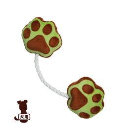 足型ひっぱりロープ ベージュ ペットプロ▼a ペット グッズ ドッグ 犬 おもちゃ