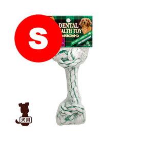 かみかみコットン ミントの香り S スーパーキャット▼a ペット グッズ ドッグ 犬 おもちゃ デンタルケア ロープ