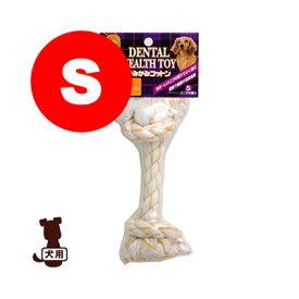 かみかみコットン バニラの香り S スーパーキャット▼a ペット グッズ ドッグ 犬 おもちゃ デンタルケア ロープ