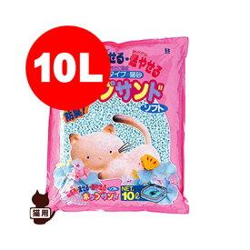 ポップサンドソフト 10L ボンビ▼a ペット グッズ キャット 猫 トイレ 砂 紙