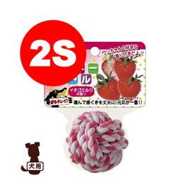 ☆ミルキーボール いちごミルクの香り 2S ターキー ▼a ペット グッズ ドッグ 犬 おもちゃ ロープ
