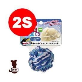☆ミルキーボール バニラミルクの香り 2S ターキー ▼a ペット グッズ ドッグ 犬 おもちゃ ロープ