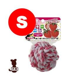 ☆ミルキーボール いちごミルクの香り S ターキー ▼a ペット グッズ ドッグ 犬 おもちゃ ロープ