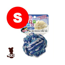 ☆ミルキーボール バニラミルクの香り S ターキー ▼a ペット グッズ ドッグ 犬 おもちゃ ロープ