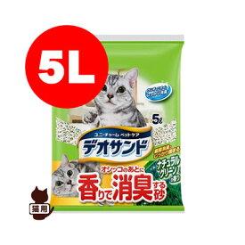 デオサンド オシッコのあとに香りで消臭する砂 ナチュラルグリーンの香り 5L ユニチャーム▼a ペット キャット グッズ トイレタリー トイレ用品 猫砂