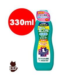 ペットキレイ 皮フを守るリンスインシャンプー 愛猫用 330ml ライオン商事 ▼a ペット 猫 キャット