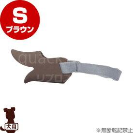 ○☆OPPO quack クァック S ブラウン テラモト ▽b ペット グッズ 犬 ドッグ 口輪