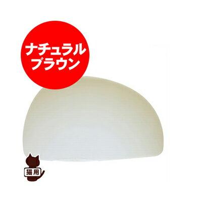 ☆OPPO ToiletScreen トイレスクリーン ナチュラルブラウン テラモト ▽b ペット グッズ 猫 キャット