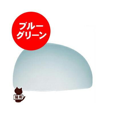 ☆OPPO ToiletScreen トイレスクリーン ブルーグリーン テラモト ▽b ペット グッズ 猫 キャット