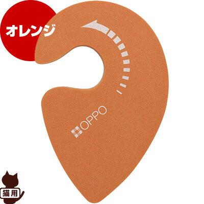 ☆OPPO KnobLock ノブロック オレンジ テラモト ▽b ペット グッズ 猫 キャット