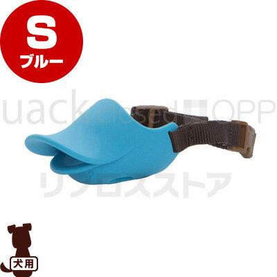 ☆OPPO quack closed クァック クローズド S ブルー テラモト ▽b ペット グッズ 犬 ドッグ 口輪