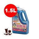 ◆まぜる消臭剤 1.5L アイリスオーヤマ ▼g ペット グッズ 犬 ドッグ 猫 キャット