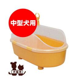 ◆ペット用バスタブ オレンジ BO-800E アイリスオーヤマ ▼g ペット グッズ 犬 ドッグ 猫 キャット