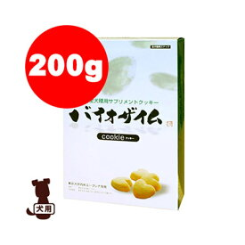 ☆JANPバイオザイムクッキー 200g ジャンプ▼g ペット フード ドッグ 犬 サプリメント 栄養補給 みどりむし