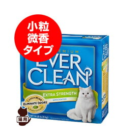 ☆EVER CLEAN エバークリーン 小粒微香タイプ 6.35kg 新東亜交易 ▼a ペット グッズ 猫 キャット 猫砂